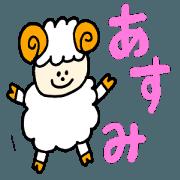 สติ๊กเกอร์ไลน์ Asumi !!!