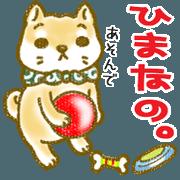 สติ๊กเกอร์ไลน์ Chataro is a puppy