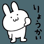 สติ๊กเกอร์ไลน์ Move rabbit.