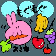 สติ๊กเกอร์ไลน์ I am Sumika ! Happy Stickers