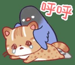 Cute Leopard Cat sticker #15717437
