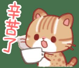 Cute Leopard Cat sticker #15717438