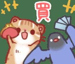 Cute Leopard Cat sticker #15717457