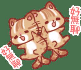 Cute Leopard Cat sticker #15717460