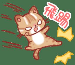 Cute Leopard Cat sticker #15717462