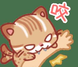 Cute Leopard Cat sticker #15717465