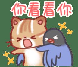 Cute Leopard Cat sticker #15717470