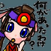 สติ๊กเกอร์ไลน์ OKINAWA Dialect Sticker 3
