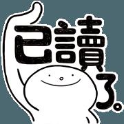 สติ๊กเกอร์ไลน์ Simple Reply vol.11 (Read Status/ CN) v2