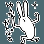 สติ๊กเกอร์ไลน์ yuna rabbit