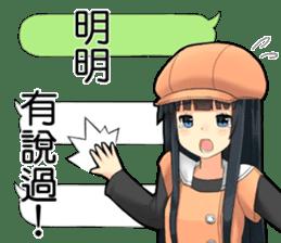 Long black hair detective girl sticker #15724336