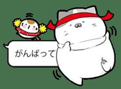 Very fat cat sticker #15724437