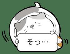 Very fat cat sticker #15724440