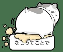 Very fat cat sticker #15724442