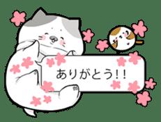 Very fat cat sticker #15724443