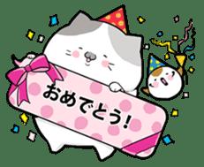 Very fat cat sticker #15724444