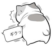 Very fat cat sticker #15724445