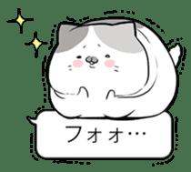 Very fat cat sticker #15724447