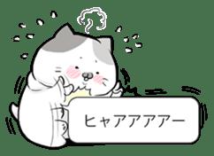 Very fat cat sticker #15724448