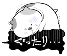 Very fat cat sticker #15724453