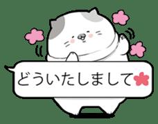 Very fat cat sticker #15724454