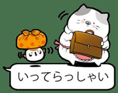 Very fat cat sticker #15724464