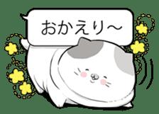 Very fat cat sticker #15724465