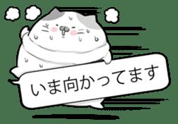 Very fat cat sticker #15724467
