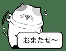 Very fat cat sticker #15724468