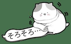 Very fat cat sticker #15724471