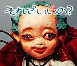 Puppet Papa's Magical girl Mei sticker #15725282