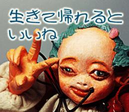 Puppet Papa's Magical girl Mei sticker #15725284