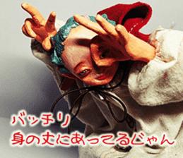 Puppet Papa's Magical girl Mei sticker #15725286