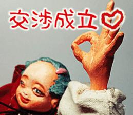 Puppet Papa's Magical girl Mei sticker #15725289