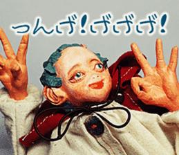 Puppet Papa's Magical girl Mei sticker #15725292
