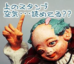 Puppet Papa's Magical girl Mei sticker #15725293