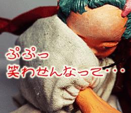 Puppet Papa's Magical girl Mei sticker #15725294