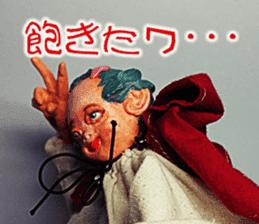 Puppet Papa's Magical girl Mei sticker #15725296