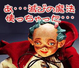 Puppet Papa's Magical girl Mei sticker #15725298