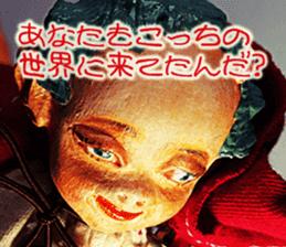 Puppet Papa's Magical girl Mei sticker #15725299