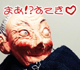 Puppet Papa's Magical girl Mei sticker #15725302