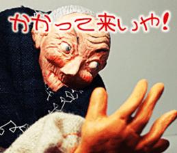 Puppet Papa's Magical girl Mei sticker #15725305
