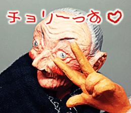 Puppet Papa's Magical girl Mei sticker #15725306