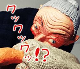 Puppet Papa's Magical girl Mei sticker #15725309