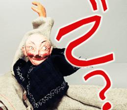 Puppet Papa's Magical girl Mei sticker #15725311