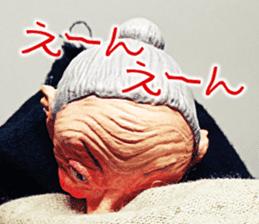 Puppet Papa's Magical girl Mei sticker #15725314