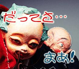 Puppet Papa's Magical girl Mei sticker #15725315