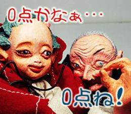Puppet Papa's Magical girl Mei sticker #15725317