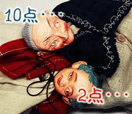 Puppet Papa's Magical girl Mei sticker #15725318