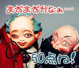 Puppet Papa's Magical girl Mei sticker #15725319